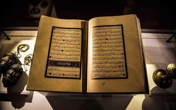 Kedudukan dan Fungsi Al-Qur'an Dalam Kehidupan