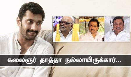 Exclusive Interview with Arulnidhi