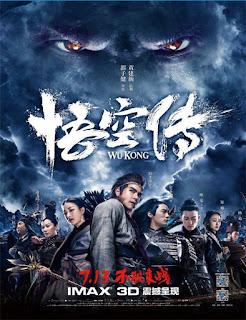 Wu Kong (2017) | DVDRip Latino HD GoogleDrive 1 Link