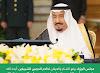 هام وزارة الدفاع اليوم وغدا وينتهي التوظيف الالكتروني لكافة الخريجين السعوديين  وكان ذلك ( بتوجيه سامي ) لوزارة الدفاع