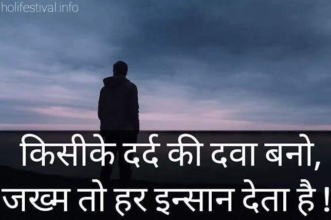 Sad Image About Life