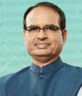 प्रधानमंत्री मोदी से मिले शिवराज सिंह चौहान 8 महीने के कामकाज की रिपोर्ट दी