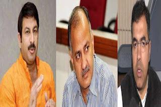 उपमुख्यमंत्री का OSD गिरफ्तार: मनोज तिवारी बोले, AAP ने दिल्ली की जनता के साथ किया विश्वासघात, मनीष सिसोदिया ने दी ये सफाई