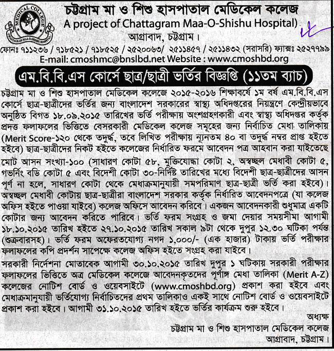 All Admission info BD: Medical admission Notice, Chittagong maa-O