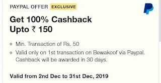 Bewakoof Offer - Get 100% Cashback Upto Rs.250 With Paypal