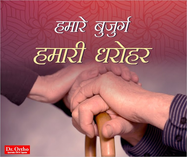Best Hindi Quotes