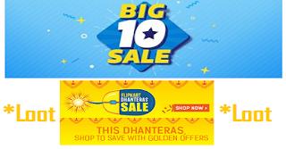 FlipKart Dhanteras Sale diwali sale date 2017