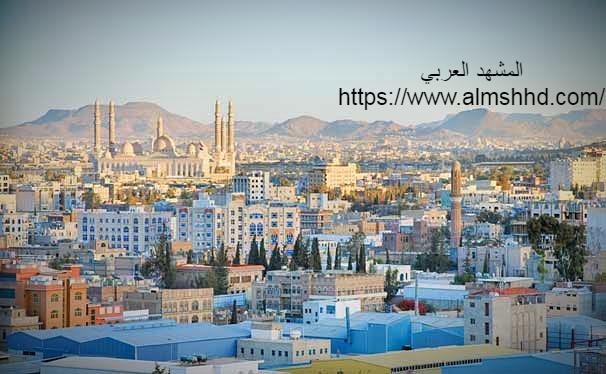 حكومة صنعاء تصدر قرارات عاجلة للبدء بمنع التجوال في العاصمة مع انتشار كبير للجيش والأمن في الشوارع بعد اكتشاف هذه الحالة