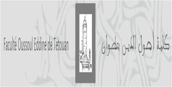 Candidats convoqués au concours des Masters à la Université Ossoul Eddine Tétouan 2019-2020