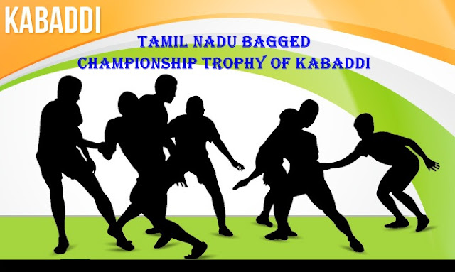 Tushar Name Wallpaper 3d Tamil Nadu Bagged Championship Trophy Of Kabaddi Sa Post