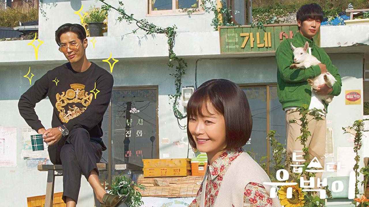 Top Star Yoo Baek Episode 5 Subtitle Indonesia