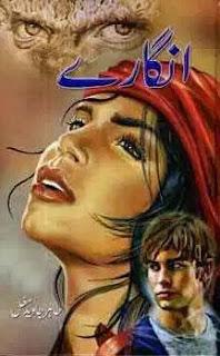 Angaray Novel Last Episode By Tahir Javed Mughal Pdf Free Download