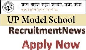 UP Model School