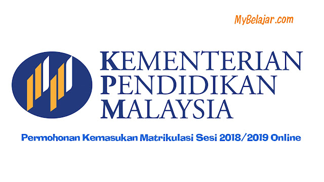 Permohonan Kemasukan Matrikulasi Sesi 2018/2019 Online