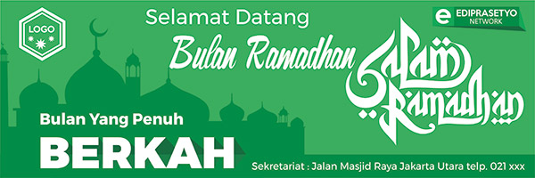 Download Banner Menyambut Bulan Suci Ramadhan 2017