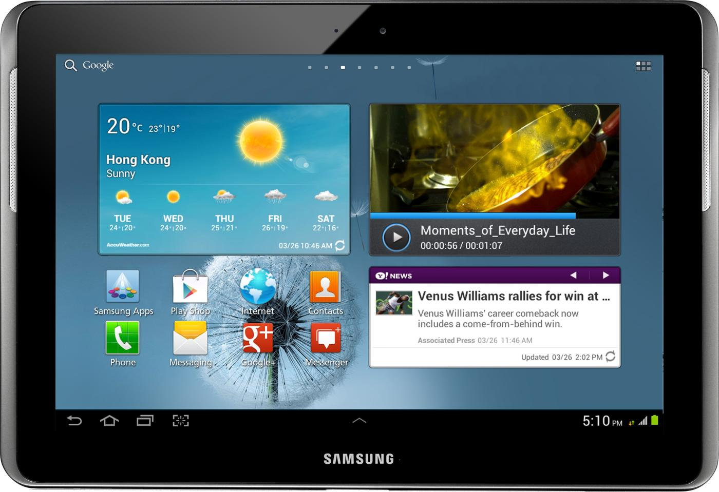 Samsung Galaxy Tab 2 10.1 P5110 Manual / User Guide