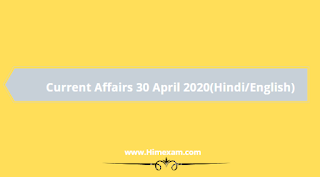 daily current affairs 30 april 2020