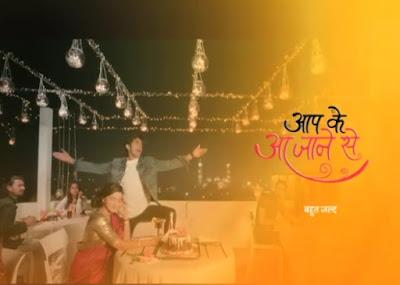 'Aapke Aa Jane Se' Serial on Zee Tv Plot Wiki,Cast,Promo,Title Song,Timing