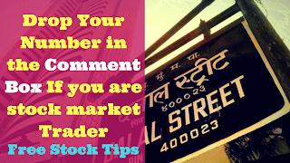 Share Market Tips, Free Stock Tips, stock Market tips, Free Intraday Tips, Free Stock Advisory