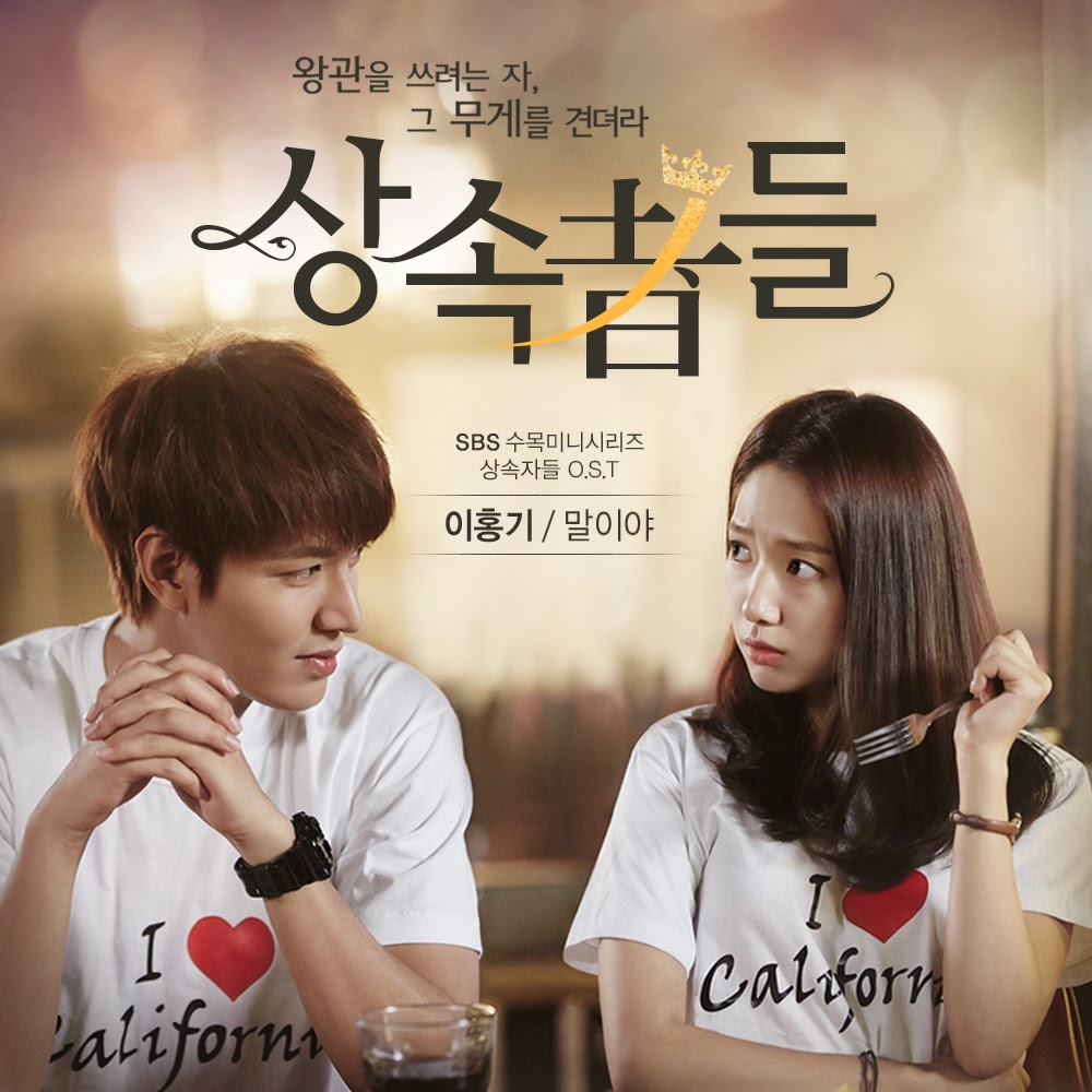 Drama Korea The Heirs Subtitle Indonesia