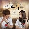 Drama Korea The Heirs Subtitle Indonesia [Episode 1 - 20 : Complete]