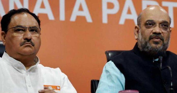 JP Nadda to meet BJP president today,www.thekeralatimes.com