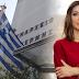 """Άννα Τσιφτελίδου: """"Η Δημοτική Αρχή συνεχίζει την αποσπασματική διαχείριση της προηγούμενης θητείας της"""""""