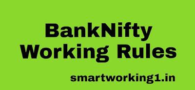 BankNifty Working Rule