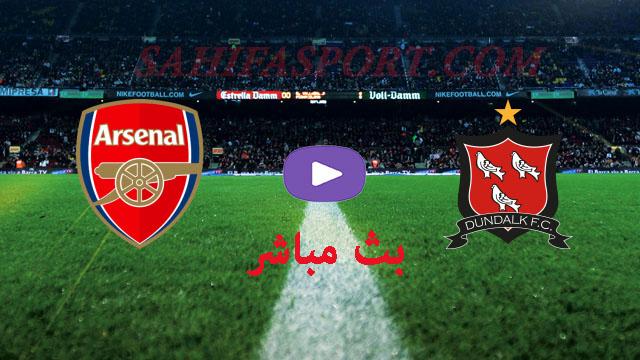 موعد مباراة آرسنال ودوندالك بث مباشر بتاريخ 29-10-2020 الدوري الأوروبي