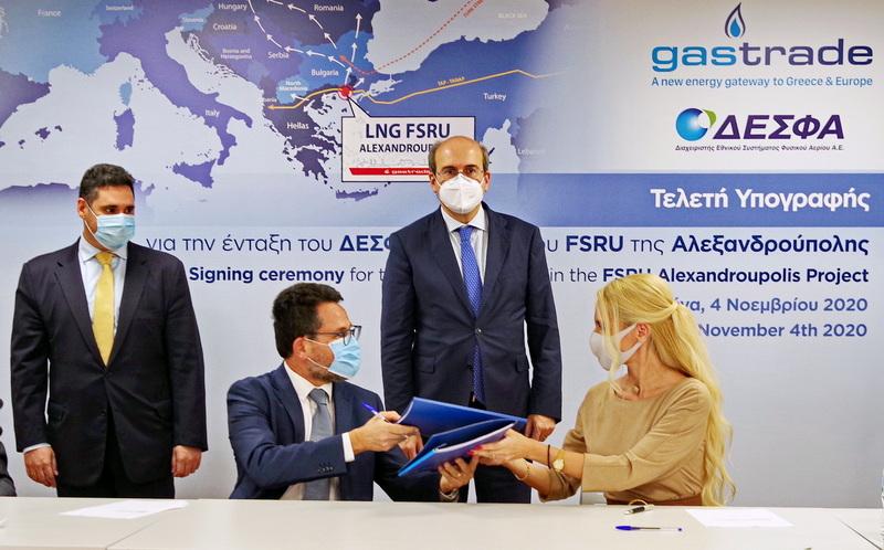Συμμετοχή του ΔΕΣΦΑ στον Τερματικό Σταθμό Υγροποιημένου Φυσικού Αερίου της Αλεξανδρούπολης