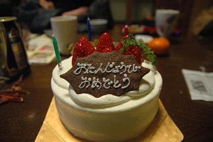 เค้กวันเกิดญี่ปุ่น @ www.tofugu.com