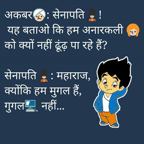 world best funny status for whatsapp best attitude