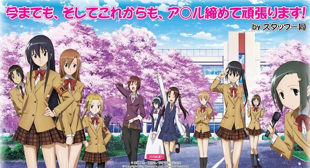 [Eps 1-13 + OVA&Batch] Seitokai Yakuindomo Season 1 240p 360p 480p 720p Subtitle Indonesia