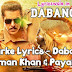 YU KARKE SONG LYRICS - Dabangg 3 | Salman Khan - Lyricswale