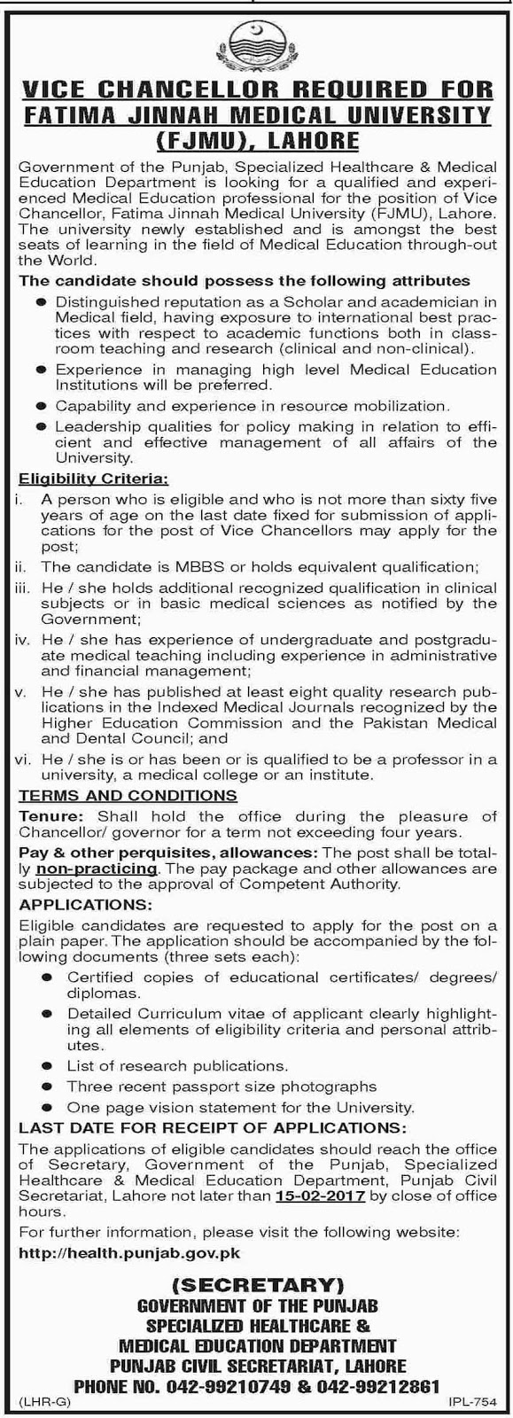 Jobs In Fatima Jinnah Medical University Lahore