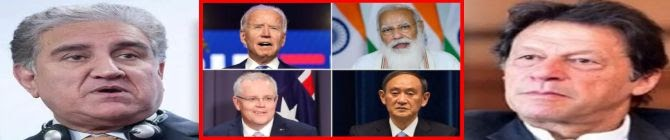 India & US Axis In Quad Spooks Pakistan? Foreign Minister Qureshi Spills The Beans