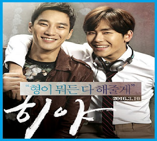 Hiya Korean Movie