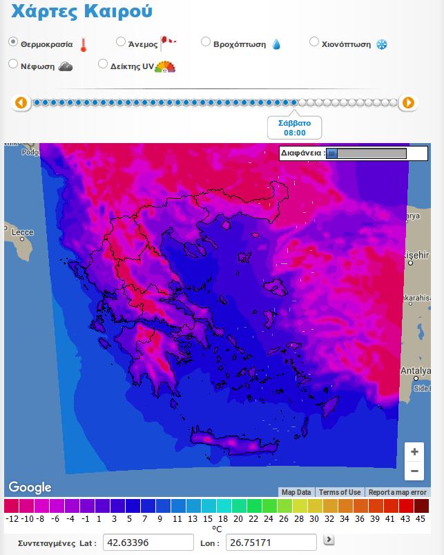 Στην κατάψυξη η χώρα από την Πέμπτη έως το Σάββατο: Μέχρι και τους -15 ο υδράργυρος, αναλυτικοί χάρτες [εικόνες]