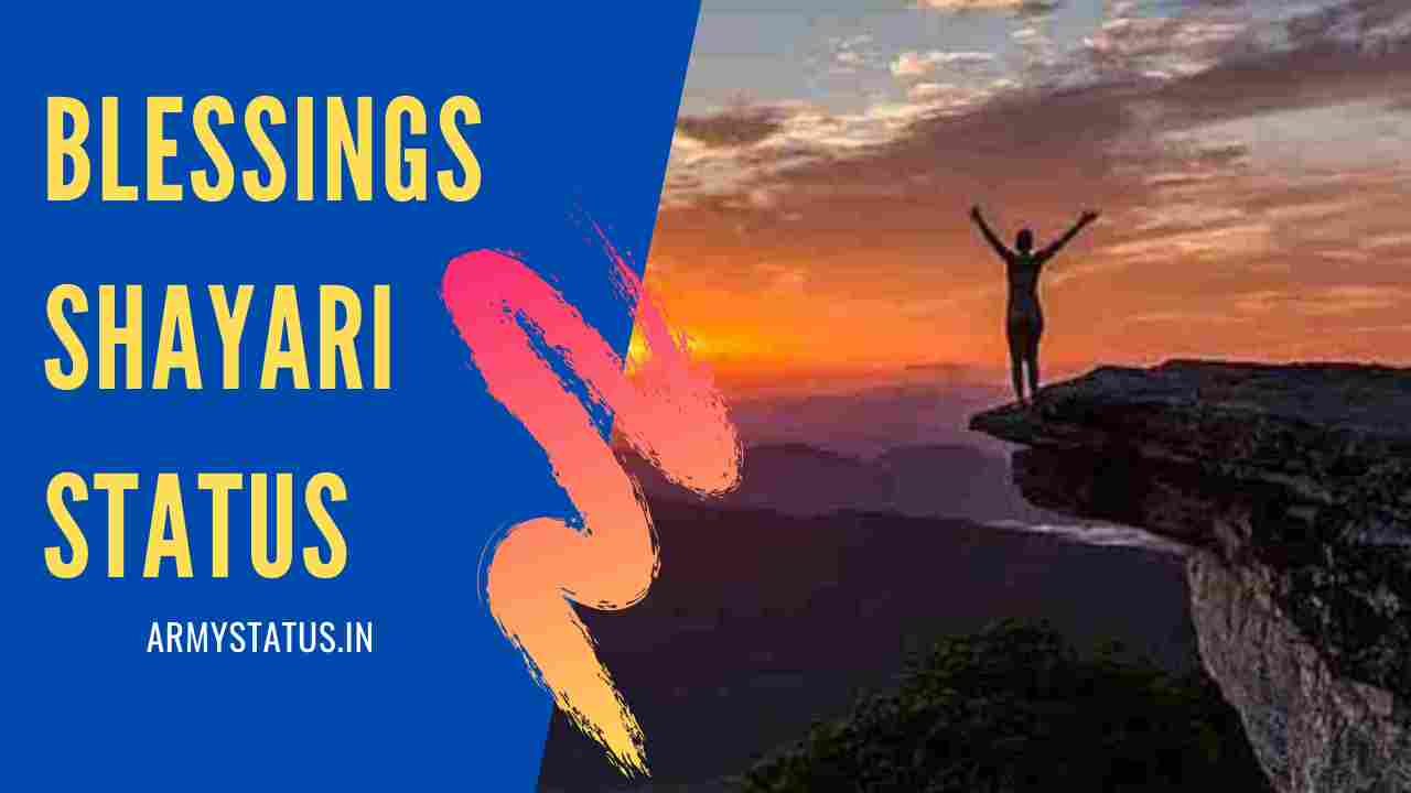 Blessings Quotes in Hindi | Blessings Status in Hindi, Blessings shayari