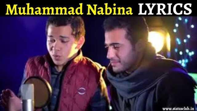 muhammad-nabina-lyrics