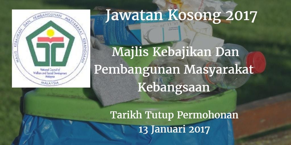 Jawatan Kosong MAKPEN 13 Januari 2017
