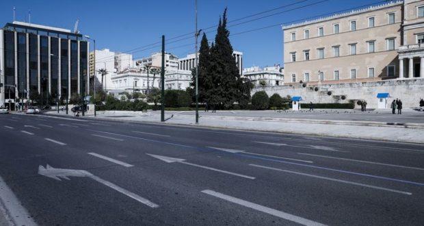 ΚΟΡΟΝΟΪΟΣ: Forma.gov.gr: «Κατεβάστε» ΕΔΩ τη βεβαίωση τύπου Α' και Β' για την μετακίνησή σας εκτός σπιτιού