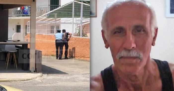 Κέρκυρα: Ο δράστης σχεδίαζε καιρό τη δολοφονία της σπιτονοικοκυράς του - Βρέθηκαν απολογητικά σημειώματα