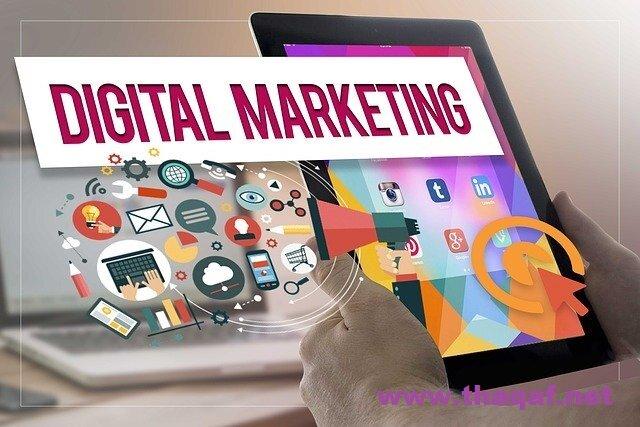التسويق الرقمي   - 8 عناصر (هامة ) لخطة التسويق الرقمي الناجحة