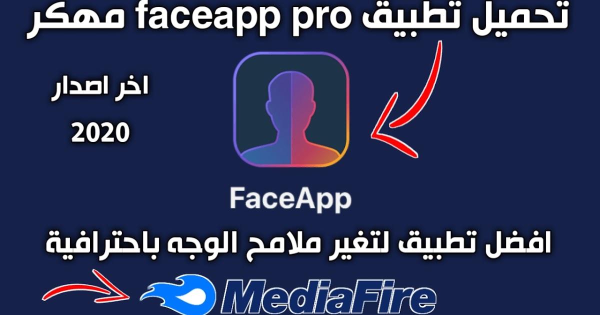 تحميل faceapp pro مهكر من ميديا فاير النسخة المدفوعة ...