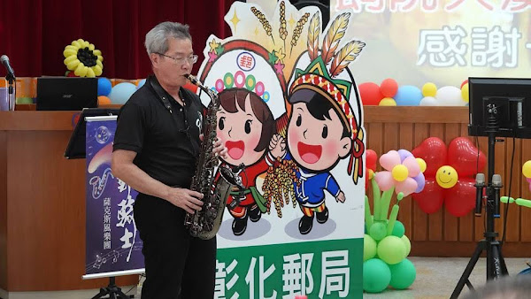 中華郵政樂齡運動 彰化郵局銀髮歡唱卡拉ok郵樂趣