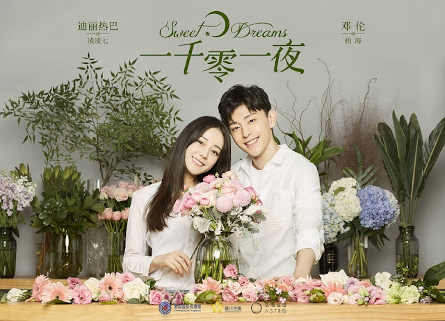 Download Drama Cina Sweet Dreams Batch Subtitle Indonesia