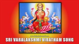 Sri Varalakshmi Viratham Song