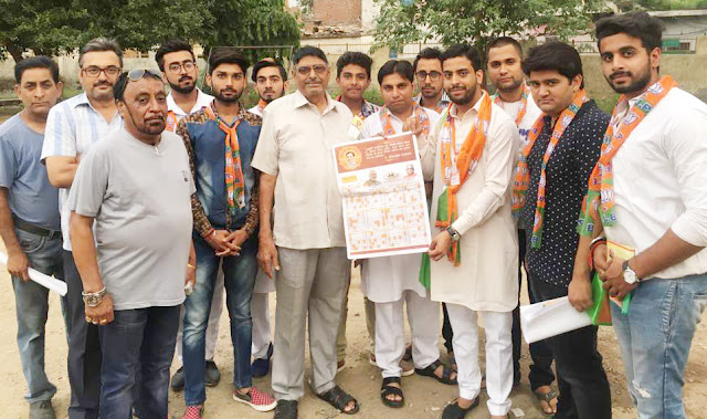 bjp-workers-nit-faridabad