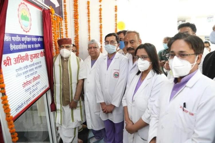 एम्स में एडवांस यूरोलॉजी सेंटर का लोकार्पण करते केंद्रीय स्वास्थ्य राज्यमंत्री अश्विनी कुमार